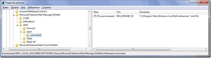 open eml in outlook 2007 1 thumb1 Как открыть файл .eml в MS Outlook 2007