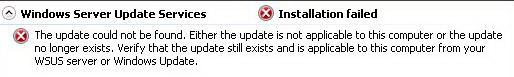 wsus3 21 Ошибка при установке WSUS на Windows Server 2008