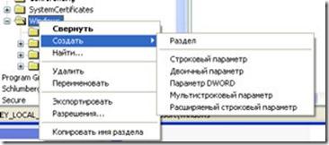 WSUS11 thumb Настройка автоматических обновлений через WSUS на локальном компьютере