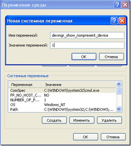 delete drivers thumb Как удалить старые драйвера из системы?