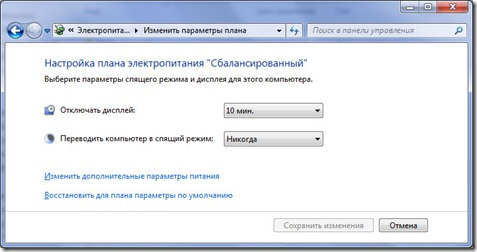 hiberfil1 thumb Что за файл Hiberfil.sys находится в корне диска C: