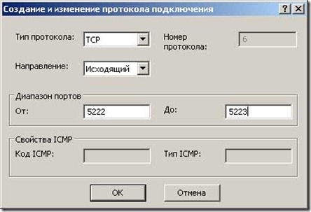 miranda 3 thumb jabber клиент через ISA сервер