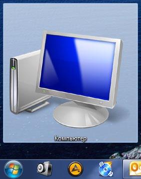 ... Размер значков на рабочем столе в Windows: did5.ru/it/windows/razmer-znachkov-na-rabochem-stole-v-windows-7.html