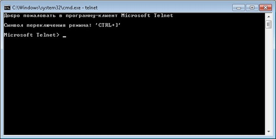 telnet2 thumb Telnet в Windows 7