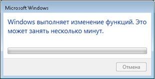 telnet thumb Telnet в Windows 7
