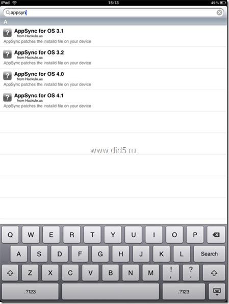 limerain12 thumb Jailbreak iPad 3.2.2 Limera1n