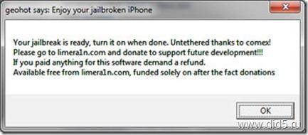 limerain4 thumb Jailbreak iPad 3.2.2 Limera1n
