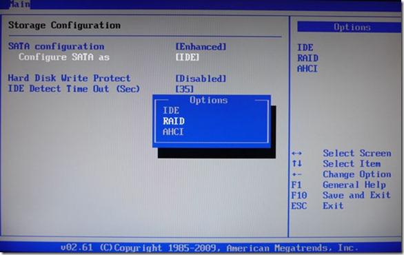 raid2 thumb RAID и надежное хранилище файлов в Windows 7