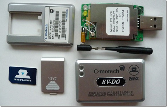 cmotech cnu 550 10 thumb CMOTECH CNU 550 не работает