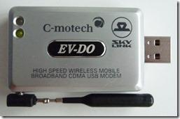 cmotech cnu 550 1 thumb CMOTECH CNU 550 не работает