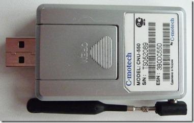 cmotech cnu 550 3 thumb CMOTECH CNU 550 не работает