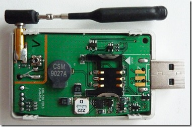 cmotech cnu 550 4 thumb CMOTECH CNU 550 не работает