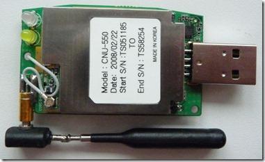 cmotech cnu 550 5 thumb CMOTECH CNU 550 не работает