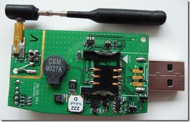 cmotech cnu 550 8 thumb CMOTECH CNU 550 не работает