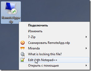 edit rdp thumb Настройка TS RemoteApp в Windows 7