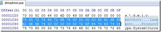 dmadmin thumb Программное зеркало RAID 1 в Windows XP