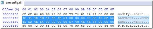 dmconfig2 thumb Программное зеркало RAID 1 в Windows XP