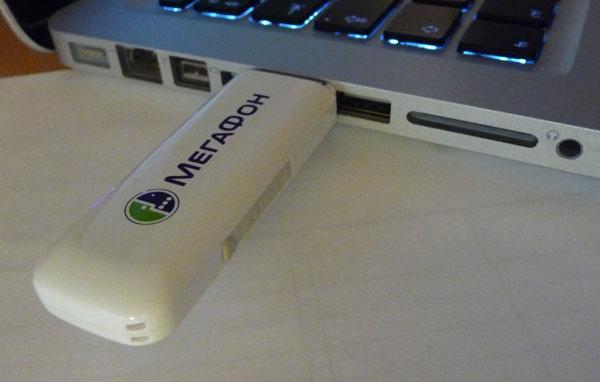 mac 3g modem2 Как проверить iPhone 4 при покупке