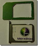 micro sim megafon4 thumb Как проверить iPhone 4 при покупке