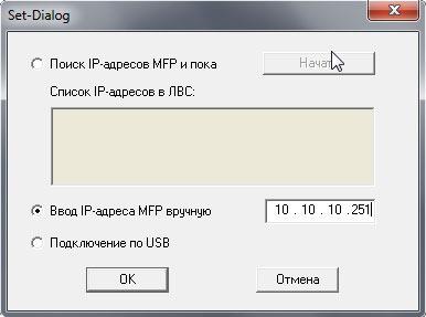 Программа для сканера ricoh sp 100su