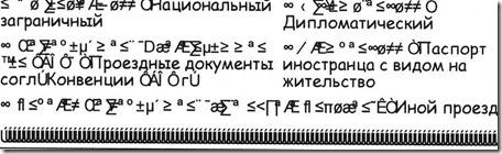 reader thumb Кракозябры при печати PDF файлов из Adobe Reader