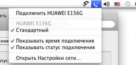 e156g mac 10 thumb Драйвер 3G модема Huawei E156G для Mac OS