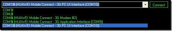 huawui modem terminal 2 thumb Отключить автозапуск CD ROM и картридера на 3G модеме Huawei E156G