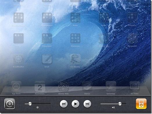 ipad421 thumb Пропал звук на iPad