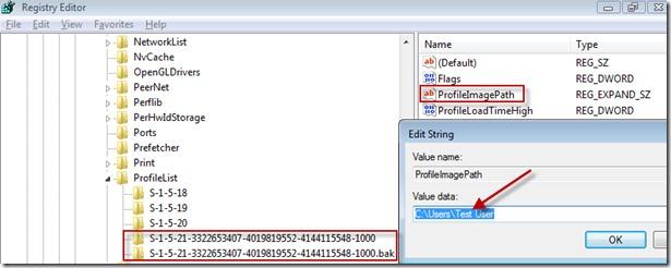 profile win7 2 thumb Вход в систему выполнен с временным профилем в Windows 7