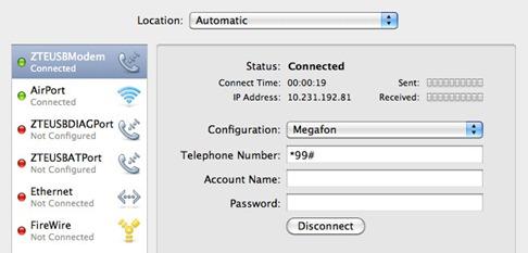 zte mf180 mac 6 thumb Драйвер 3G модема ZTE MF 180 МТС для Mac OS