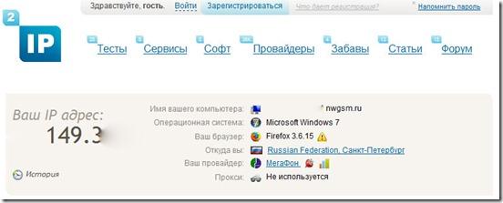 3g win7 1 thumb Работа с 3G модемом без коннект менеджера, т.е. стандартными средствами Windows 7