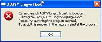lingvo thumb Ошибка при переводе слов из Adobe Reader в Abbyy Lingvo