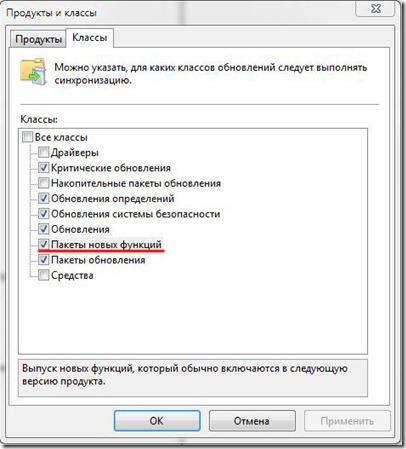 KB943729 wsus thumb Не работают предпочтения групповой политики (GPP) в Windows XP