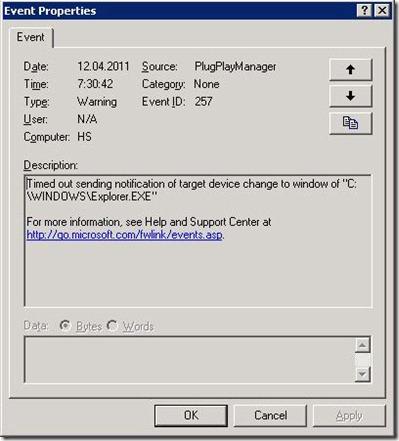 id 257 thumb Ошибка Event ID: 257 на Windows Server 2003