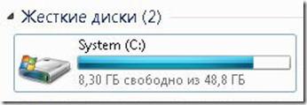 sp1 disk2 thumb Как очистить диск после установки SP1 на Windows 7