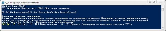 new 6 Notepad 2011 06 08 15 30 08 thumb PowerShell. Выполнение скриптов запрещено для данной системы