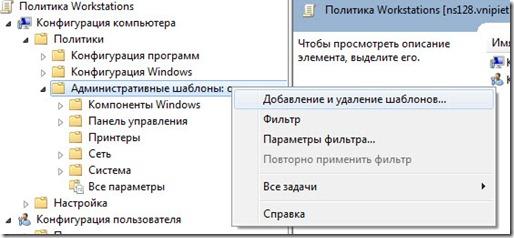 logon xp 4 thumb Вход в домен по умолчанию в Windows XP