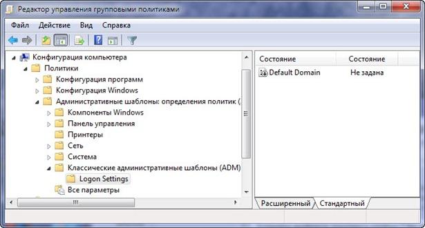 logon xp 5 thumb Вход в домен по умолчанию в Windows XP