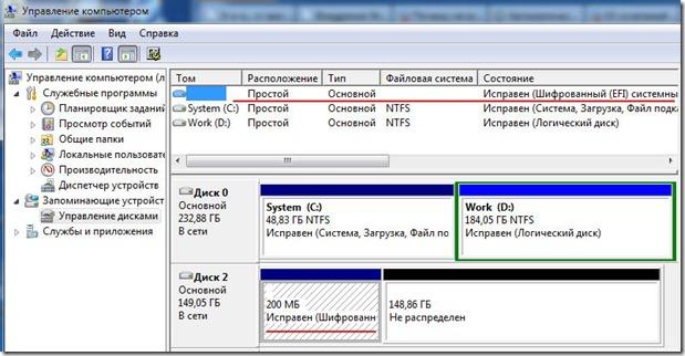 del par crypt efi thumb1 Как удалить шифрованный EFI раздел в Windows 7
