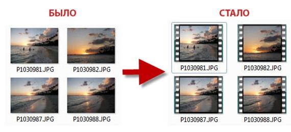 pic explorer 1 thumb Миниатюры картинок в Проводнике Windows в виде кадров кинопленки