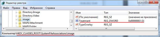 pic explorer 2 thumb Миниатюры картинок в Проводнике Windows в виде кадров кинопленки