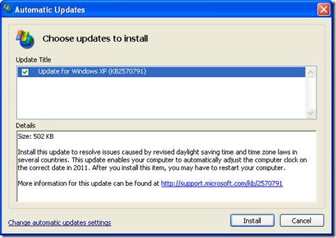 KB2570791 thumb Как отключить переход на зимнее/летнее время на ПК и серверах Windows