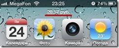 balance megafon 1 thumb Баланс на экране iPhone 4   Мегафон