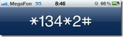 balance megafon 2 thumb Баланс на экране iPhone 4   Мегафон