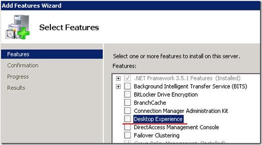 diskcleanup server2008 2 thumb Очистка диска в Windows Server 2008/2008 R2