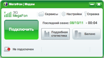 megafon connect manager for osx lion Коннект менеджер Мегафон для 3G модема Huawei E156G для OS X Lion 10.7
