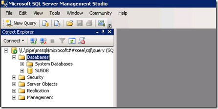 sql wsus 6 thumb Перенос базы и каталога WSUS на другой диск Windows Server 2008