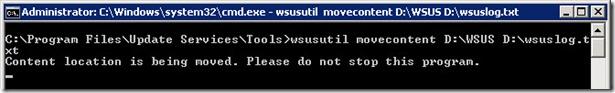 wsusutil 1 thumb Перенос базы и каталога WSUS на другой диск Windows Server 2008