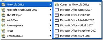 clean windows 1 thumb Чистим каталог %windir% от мусора в Windows XP