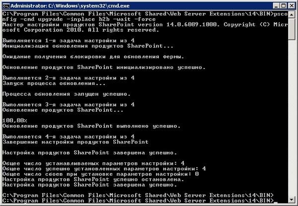 find error portal 1 При запросе поиска не удалось подключиться к службе поиска. SharePoint 2010 Foundation